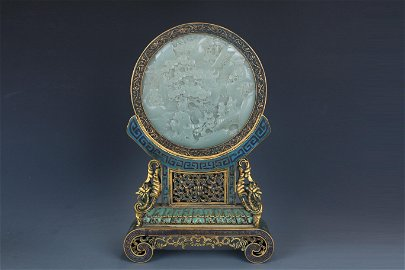 Cloisonne Table Screen with Hetian Jade Inlay