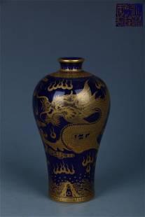 Sky-clearing Blue Glazed Vase