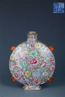 Famille Rose Flat Vase