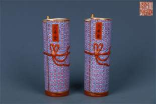 A Pair of Incense Tubes