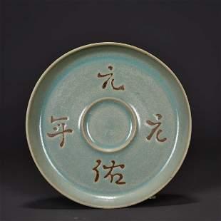 chinese ru kiln porcelain stand