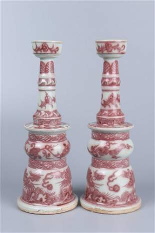 chinese red glazed porcelain candlestick