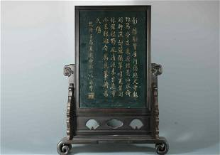 chinese hetian green jade table screen