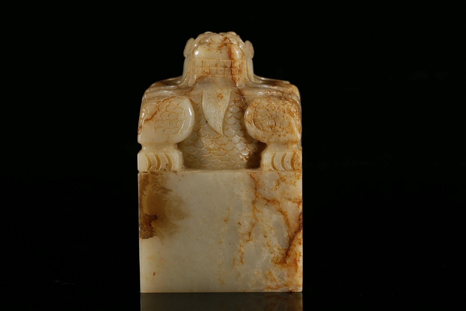 A Fine and Exquisite White Jade 'Kyln' Print