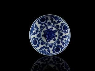 A Fine Blue and White Peach Pattern Dish