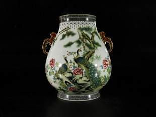 A FamilleRose Flower and Bird Jar
