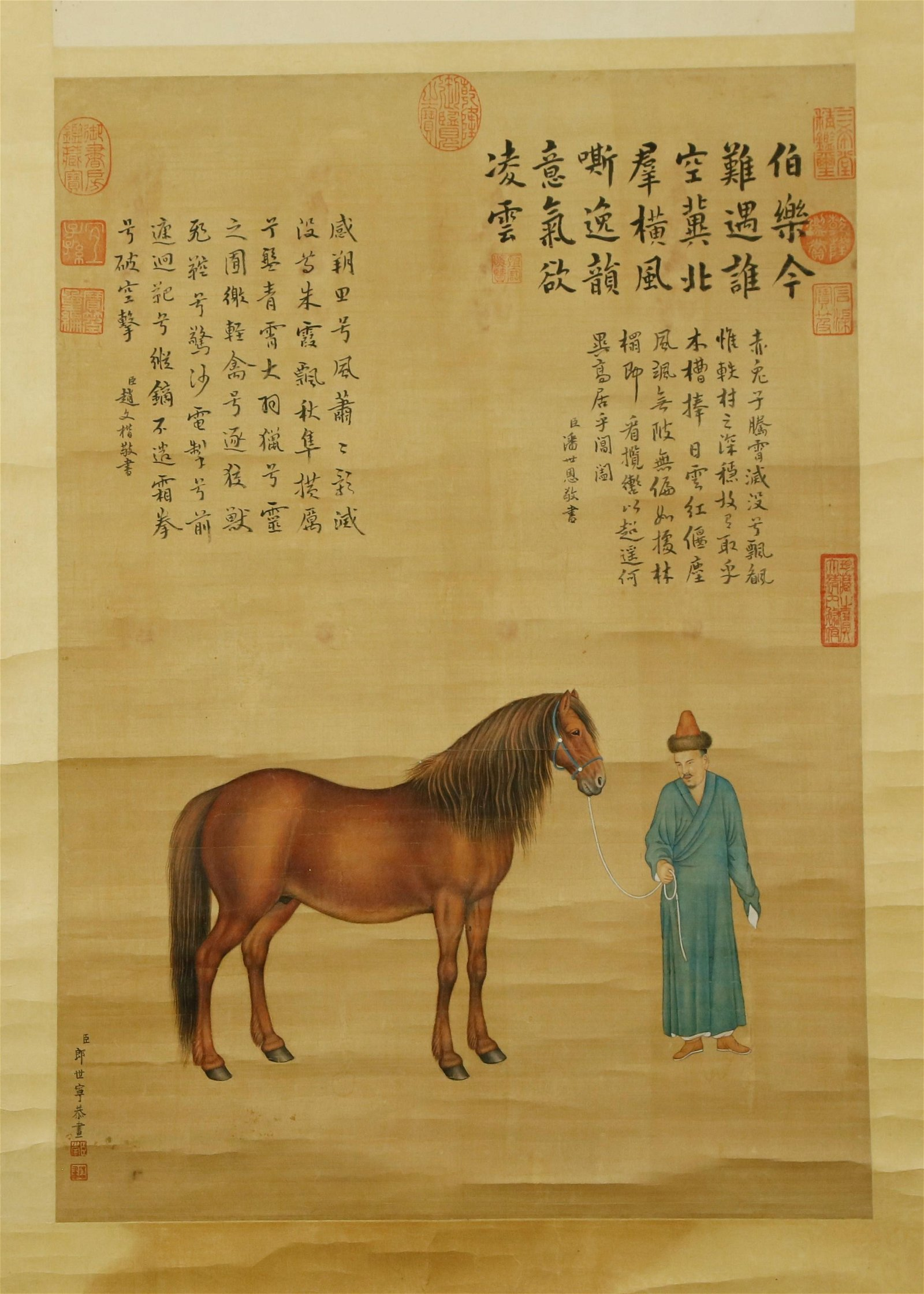 A Painting of Horse