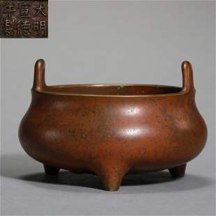 CHINESE MING DYNASTY COPPER INCENSE BURNER, XUANDE