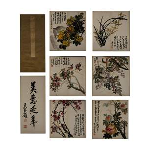 ALBUM OF CHINESE CALLIGRAPHY AND PAINTING 'FLOWERS