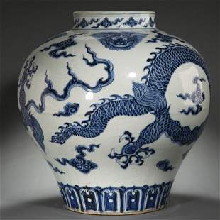 CHINESE BLUE AND WHITE DRAGON PATTERN LARGE JAR XUANDE
