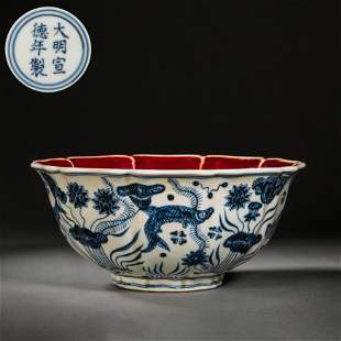 BLUE AND WHITE BOWL WITH RED GLAZE AND FLOWER MOUTH,