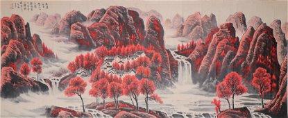 chinese li keran's painting