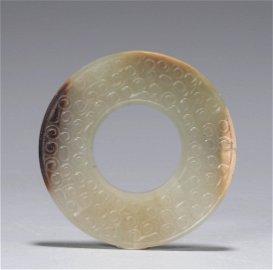 A Hetian Jade grain carved pendant