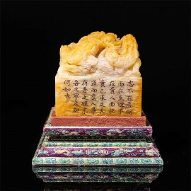 A Tianhuang stone carved dragon seal