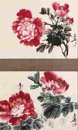 chinese wang xuetao's flower painting