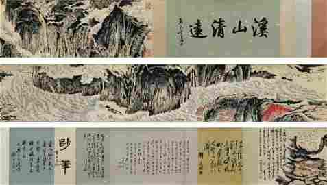 chinese painting by lu yanshao