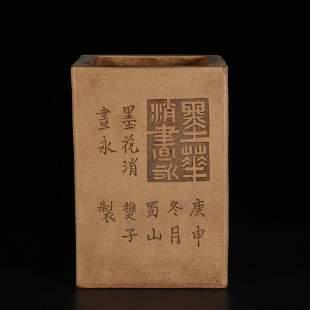 chinese zisha square brush pot