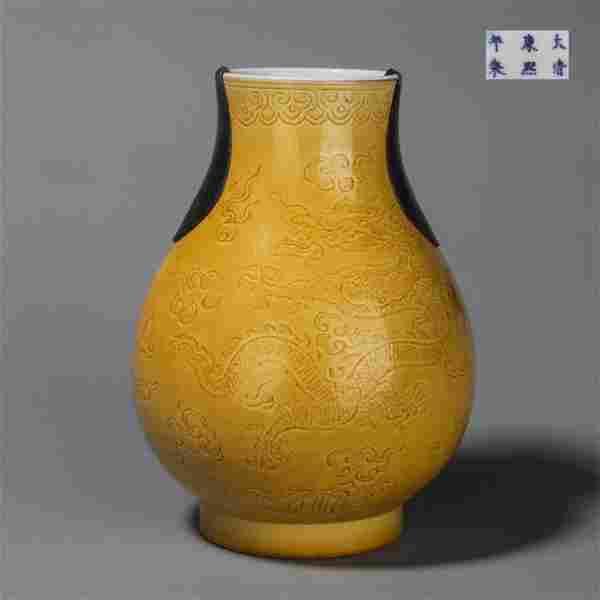 A yellow glazed dragon porcelain jar