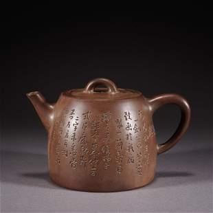 A Zisha pot