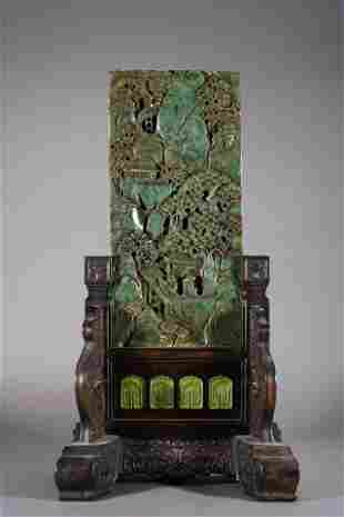 A jade screen