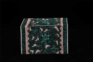 Middle of Qing style famille rose porcelain pillow