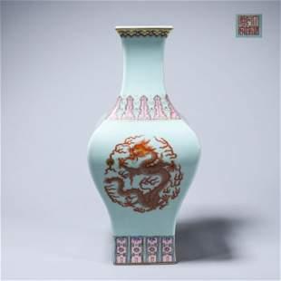 A squared blue glazed iron red dragon porcelain zun