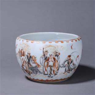 An iron red glazed arhat porcelain pot
