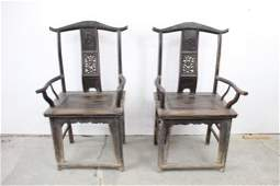 Pair of 19th C. Chinese Yoke Back Wooden Chairs (1/3)