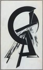 Budd Hopkins (1931-2011)   Guardian, 1980   Oil on