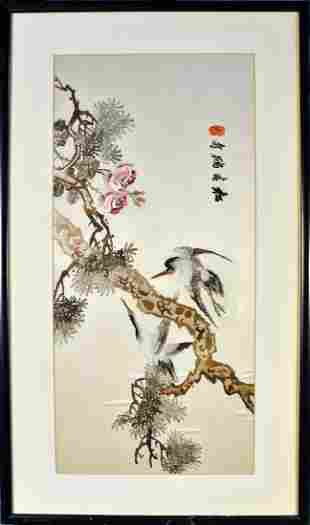 Vintage Oriental Silk Tapestry