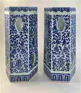 A Chinese Pair of Blue & White Porcelain Vase Hat