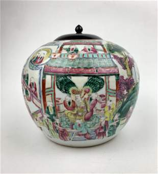 A Chinese Qing Dynasty Porcelain Ginger Jar