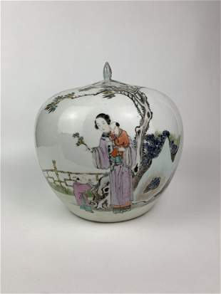 A Chinese Republic Period Porcelain Ginger Jar