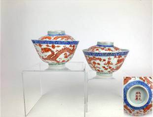 A Chinese Guangxu Pair of Iron Red Dragon Porcelain Tea