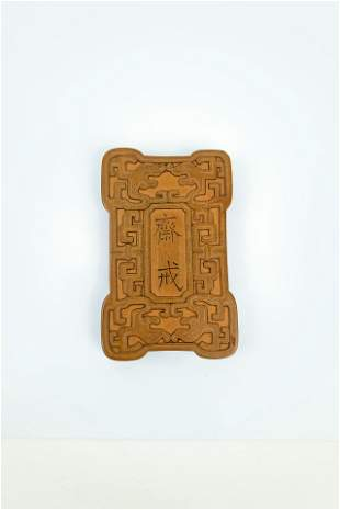 A Chinese Carved Wood Dragon Plaque Inscribed