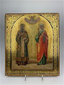 A 19th Gilt Russian Icon of Jesus & Apostles