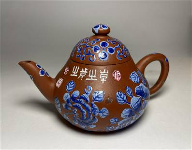 A Fine Signed Chinese Blue Glazed Yixing Teapot, 19th
