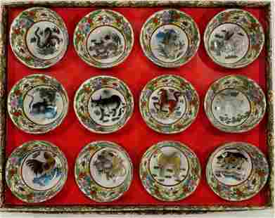 12 Hand Painted Tiny Asian Bowls
