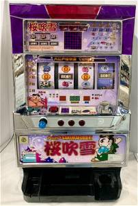 "Heiwa ""Sakurafubuki"" Slot Machine"