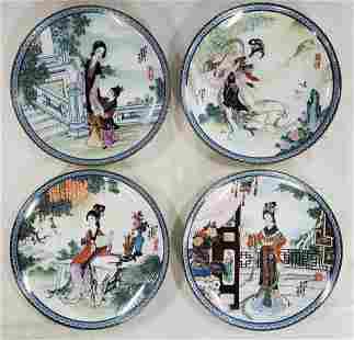 4 Imperial Jingdezhen Porcelain Plates in Boxes