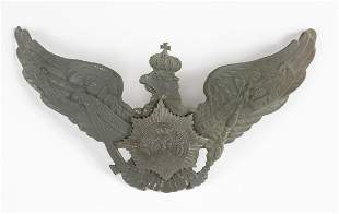 IMPERIAL GERMAN WWI PRUSSIAN HELMET PLATE