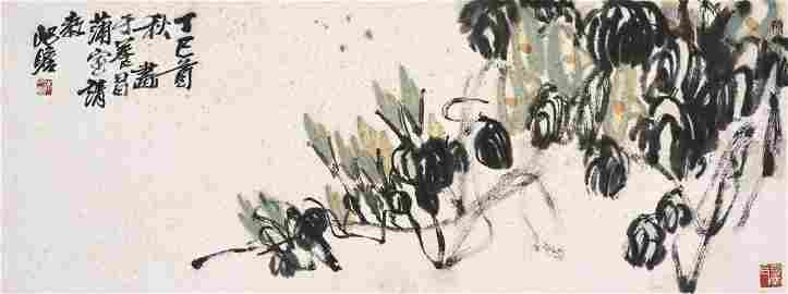 PAINTING OF MORNING GLORY FLOWER, ZHU QIZHAN