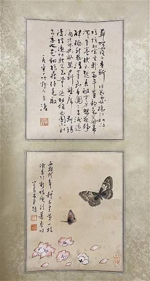 CHINESE PAINTING AND INSCRIPTION, PU RU & XUE TAO