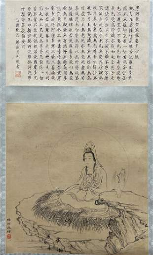 A FIGURAL PAINTING AND INSCRIPTION, CHEN YUANDU