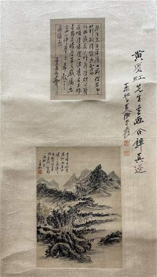 CHINESE LANDSCAPE PAINTING AND LETTER, HUANG BINHONG
