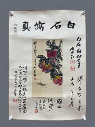 A CHINESE PAINTING OF PEACH, QI BAISHI
