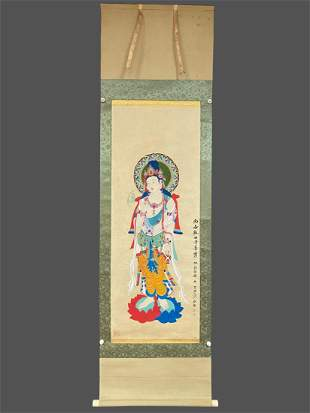 A FIGURAL PAINTING OF GUAN YIN, CHANG DAI-CHIEN