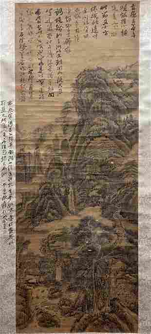 CHINESE PAINTING OF MOUNTAIN VIEW, KUN CAN