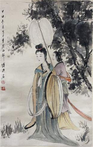 A PAINTING OF LADIES AND TREE, FU BAOSHI