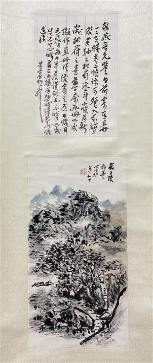 LANDSCAPE PAINTING AND CALLIGRAPHY, HUANG BINHONG